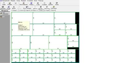 Программа 2D-Place