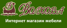 logotip_volhova2